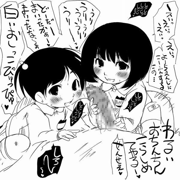 【ドM歓喜】言葉責めしつつ手コキしてる台詞付きの二次エロ画像【33】