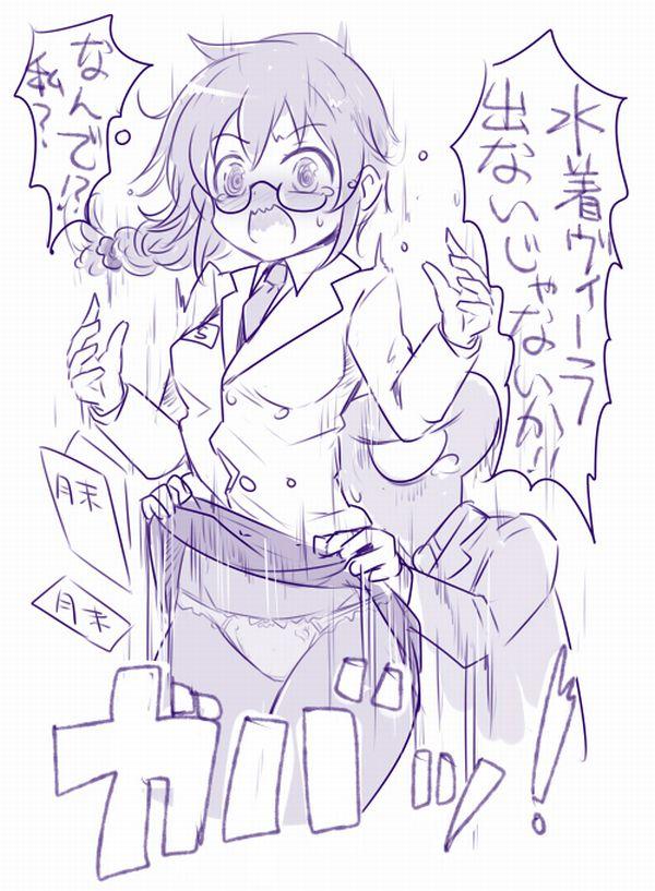 【アイドルマスター】千川ちひろ(せんかわちひろ)のエロ画像【30】