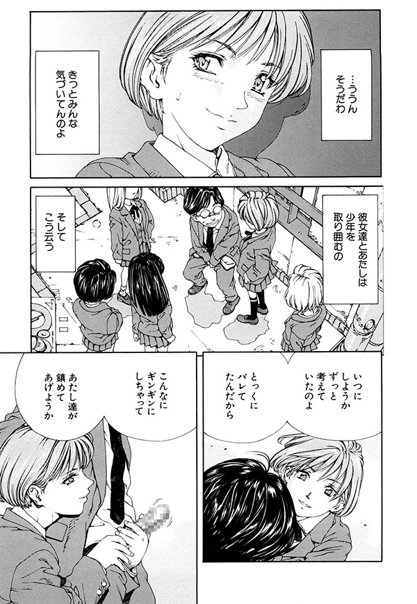 【エロ漫画】更衣室を覗いてオナニーする下級生を見てオナニーしていた女の子を取り囲んで輪姦陵辱!【オリジナル】