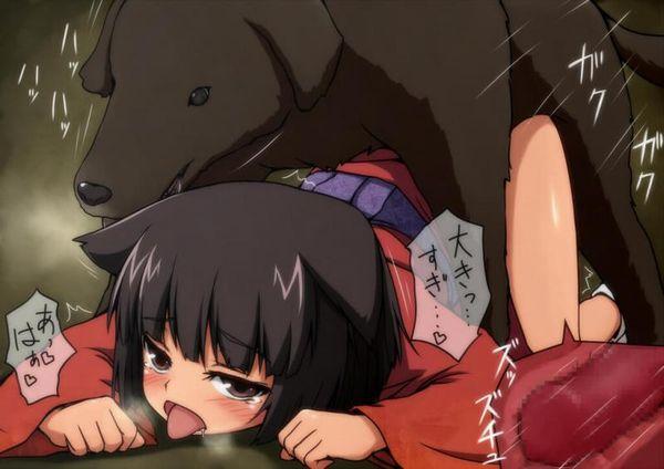 【今日のわんこ】「犬って本当に可愛いなあ」とほっこりする二次獣姦画像 【23】
