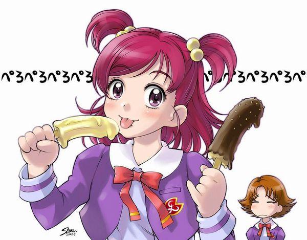 【Yes!プリキュア5】キュアドリーム・夢原のぞみ(ゆめはらのぞみ)のエロ画像 【1】