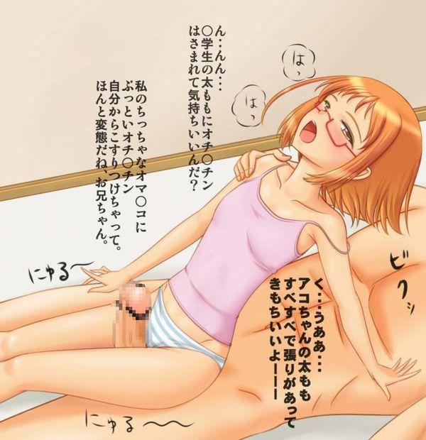 【スイートプリキュア♪】キュアミューズ・調辺アコ(しらべアコ)のエロ画像 【28】
