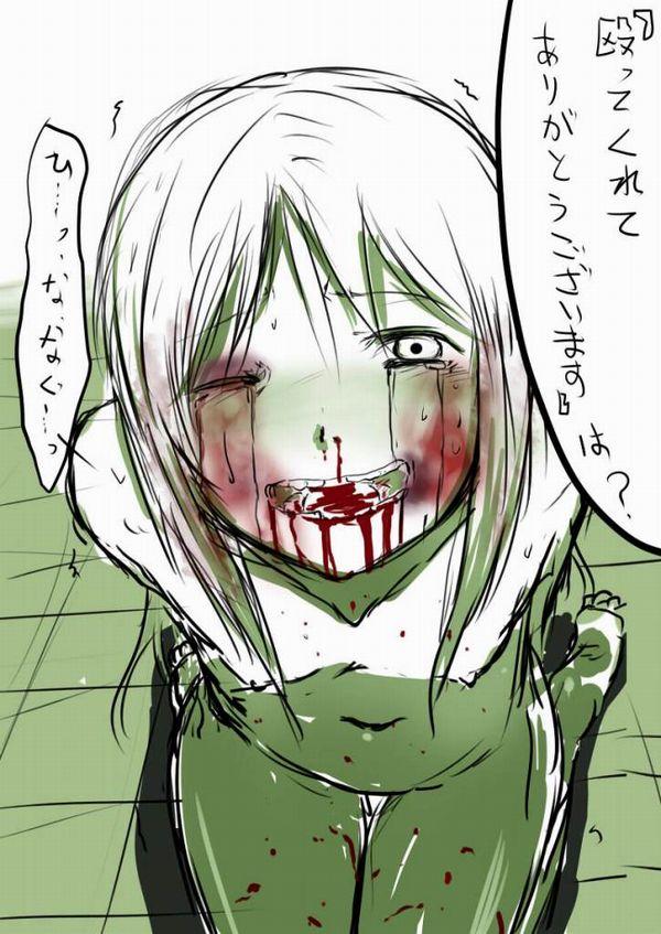 【男女平等パンチ】女の子が顔面ブン殴られてる二次リョナ画像 【18】