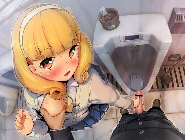 【スマイルプリキュア!】キュアピース・黄瀬やよい(きせやよい)のエロ画像 【16】