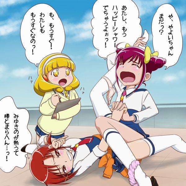 【スマイルプリキュア!】キュアピース・黄瀬やよい(きせやよい)のエロ画像 【38】