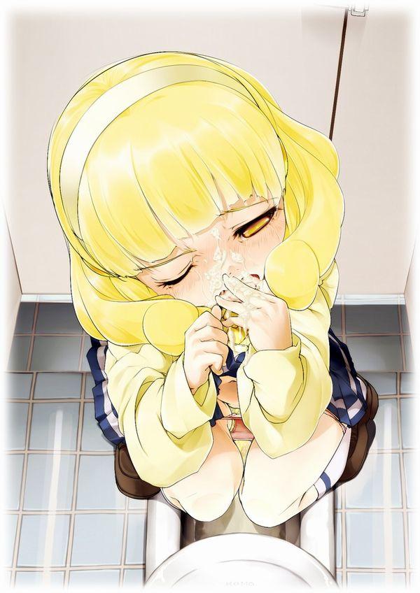 【スマイルプリキュア!】キュアピース・黄瀬やよい(きせやよい)のエロ画像 【39】