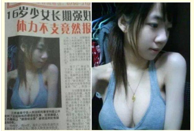 【衝撃】12歳から売春してた女の子の現在wwwww(※画像あり)