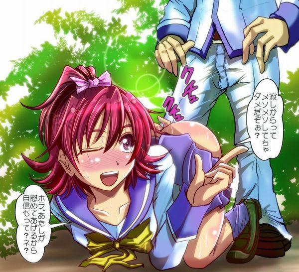 【ドキドキ!プリキュア】キュアハート・相田マナ(あいだマナ)のエロ画像 【5】