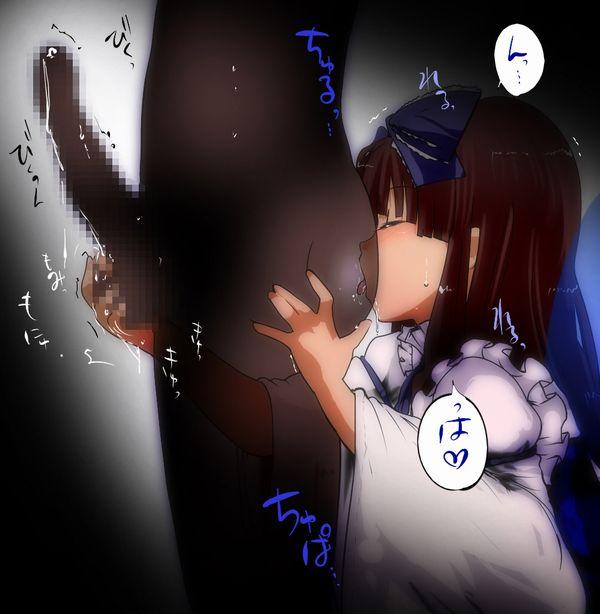 【献身的】アナル舐めしてる二次エロ画像 【13】