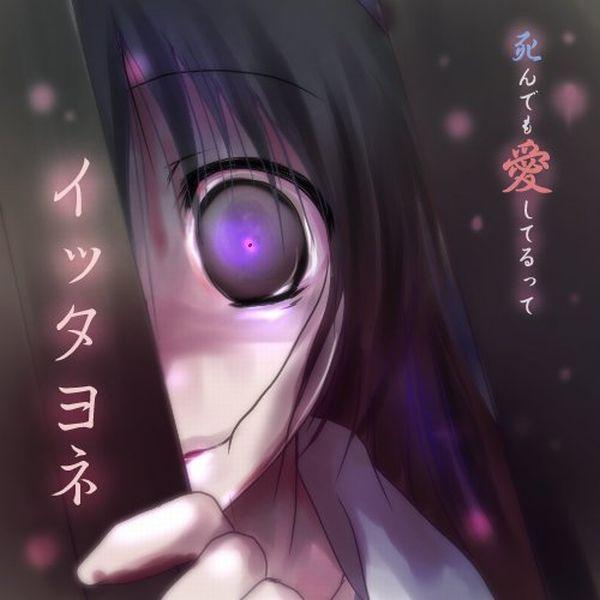 【関わってはイケナイ】ヤンデレとかメンヘラとかの病んでる女子の二次画像 【10】