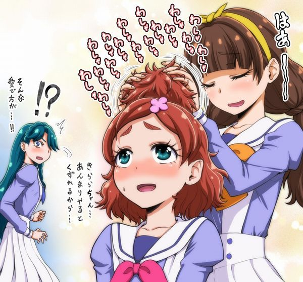 【Go!プリンセスプリキュア】キュアフローラ・春野はるか(はるのはるか)のエロ画像 【1】