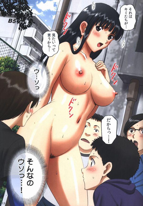 【晒し者】みんなが見ている前で全裸にさせられてる二次エロ画像 【12】
