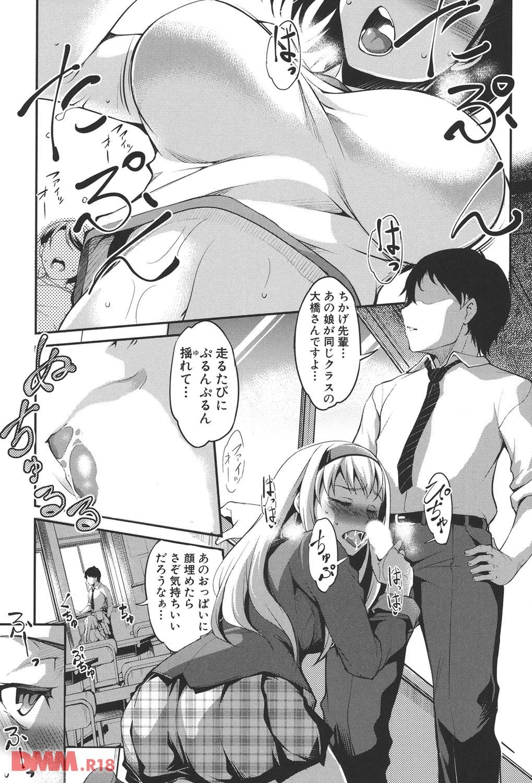 【二次・ZIP】パンツ脱ぎかけてる虹美少女の画像ください!!