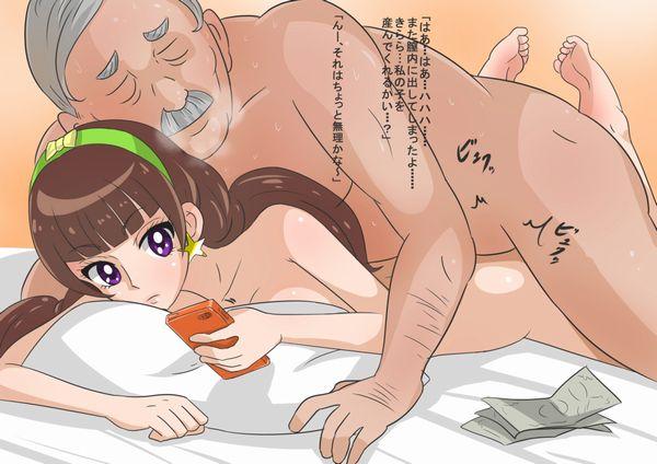 【Go!プリンセスプリキュア】キュアトゥインクル・天ノ川きらら(あまのがわきらら)のエロ画像 【6】