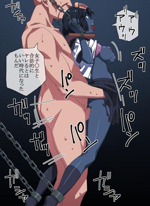 【病気が心配】ゾンビとセックスしてる二次エロ画像 【11】