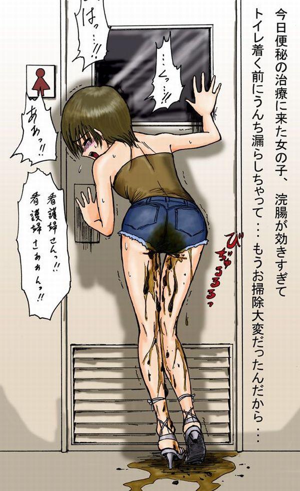 【生き恥】大便お漏らしした女の子の二次エロ画像 【26】