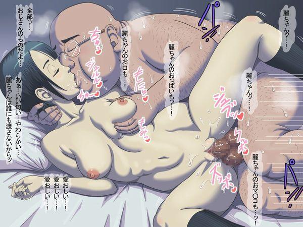 【キモ男】体重3ケタ確実にありそうなデブ男に犯されてる少女達の二次エロ画像 【26】