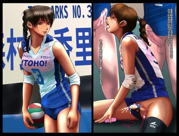 【時事ネタ】バレーボールやってる女子達の二次エロ画像 【19】