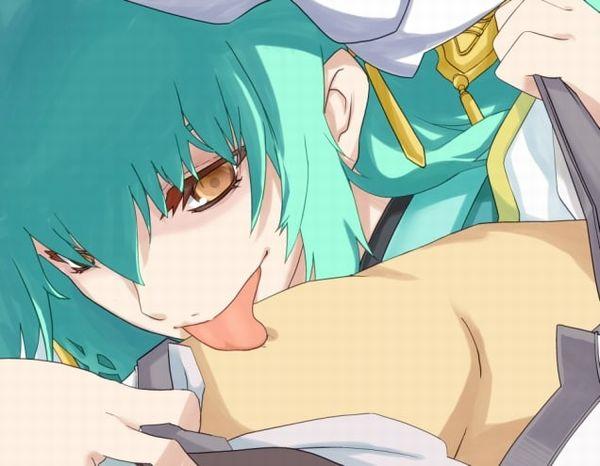 【Fate/Grand Order】清姫のエロ画像【44】