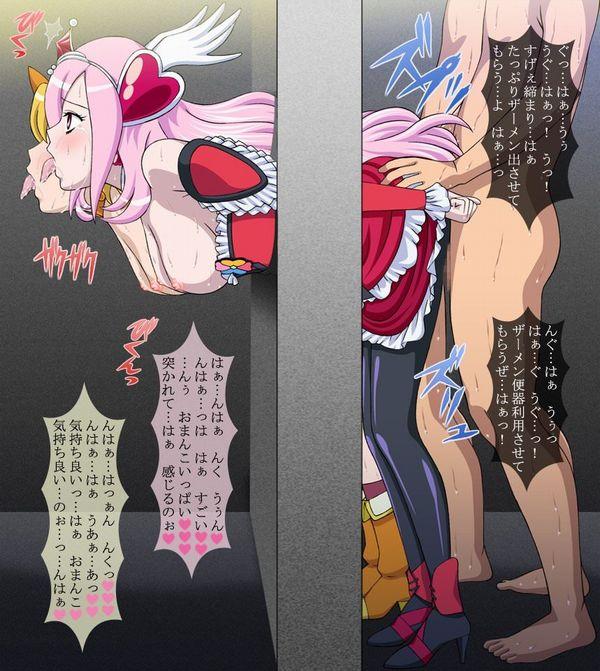 【ヤリ放題】壁からお尻だけ出してる二次エロ画像【16】
