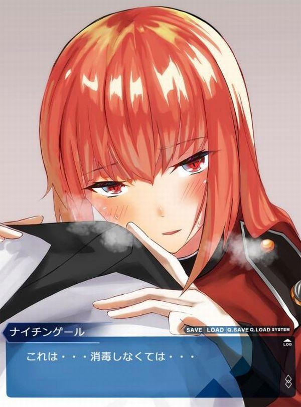 【Fate/Grand Order】ナイチンゲールのエロ画像 【6】