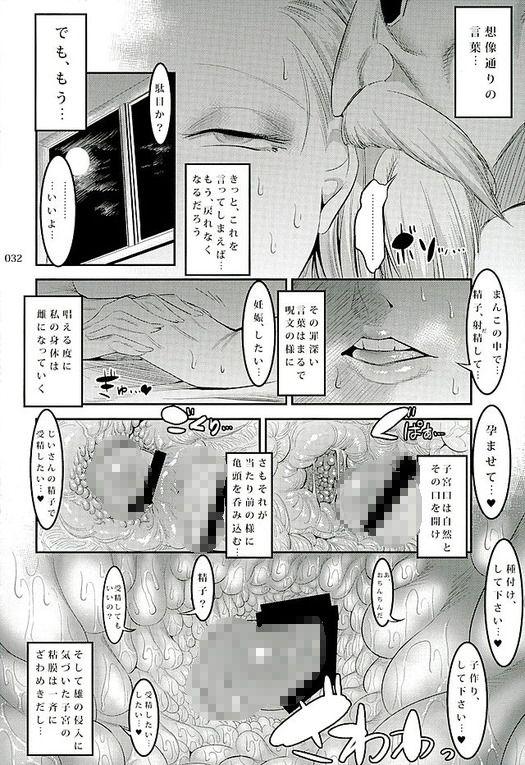 【悲報】ドラゴンボールの18号さん、とんでもない受精をするwwwwwwww