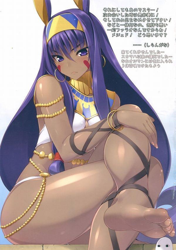 【Fate/Grand Order】ニトクリスのエロ画像 【22】