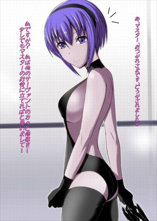 【Fate/Grand Order】静謐のハサン(せいひつのはさん)のエロ画像 【50】