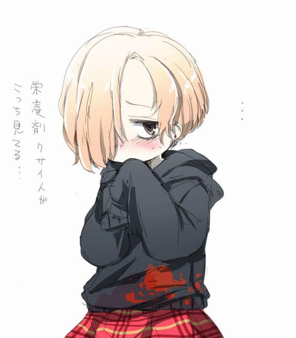 三白眼な女の子の二次エロ画像 【33】