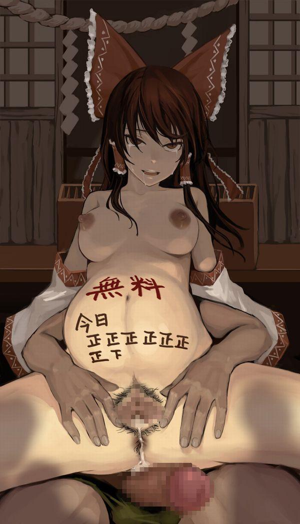 【仕方ないね】生やしっ放しのマン毛な妊婦の二次エロ画像 【36】