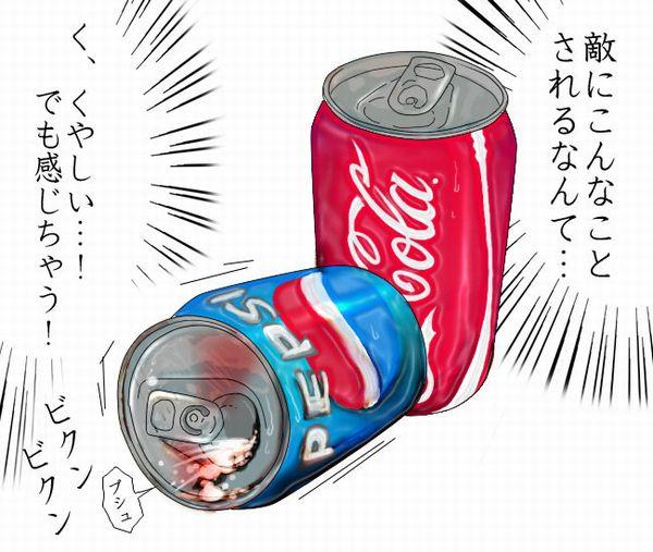 【カオス】笑えるネタ系二次エロ画像 【17】