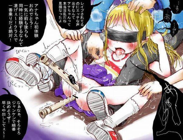 【ロリレイプ】悪戯目的で誘拐されてしまった少女達の二次エロ画像 【6】