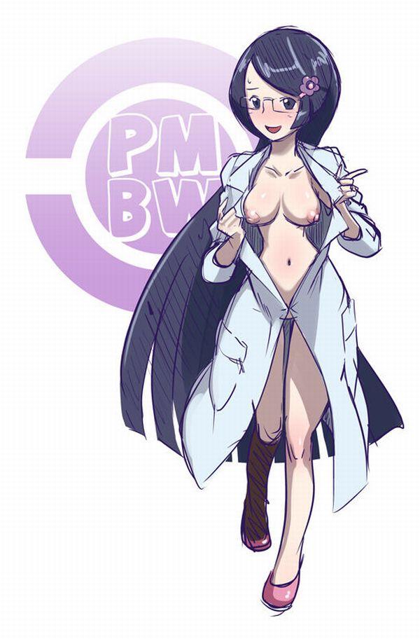 【ポケモン】マコモのエロ画像【ポケットモンスターBW】 【2】