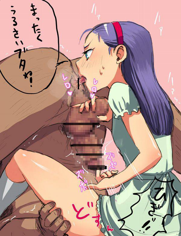 【ブタのアナル舐めちゃうよ】汚いおっさんの肛門を舐めてる二次エロ画像【1】