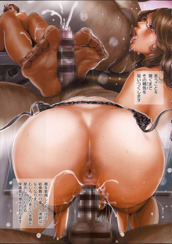 【ブタのアナル舐めちゃうよ】汚いおっさんの肛門を舐めてる二次エロ画像【8】