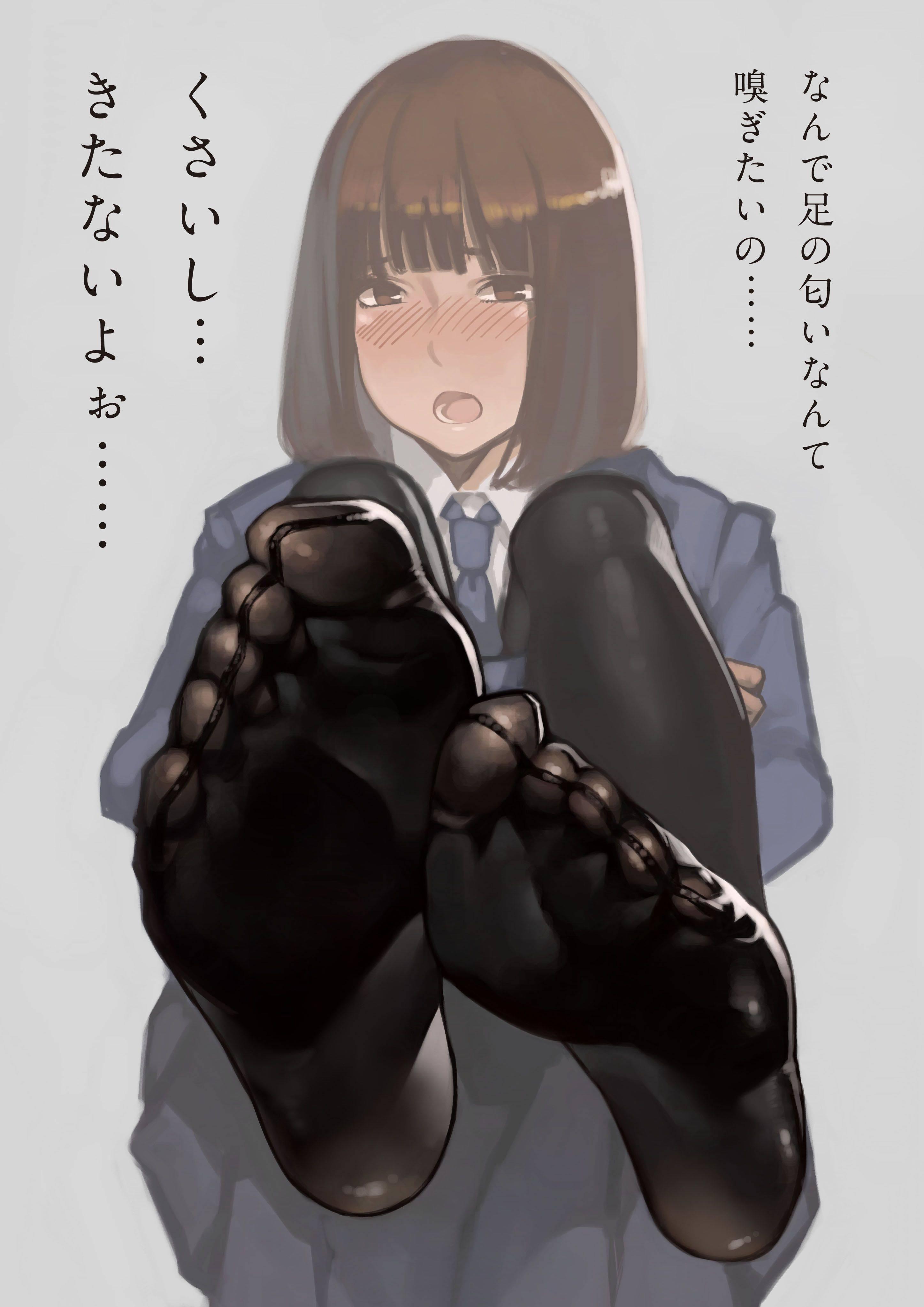 【上級者向け】くさそうな足の二次エロ画像【27】