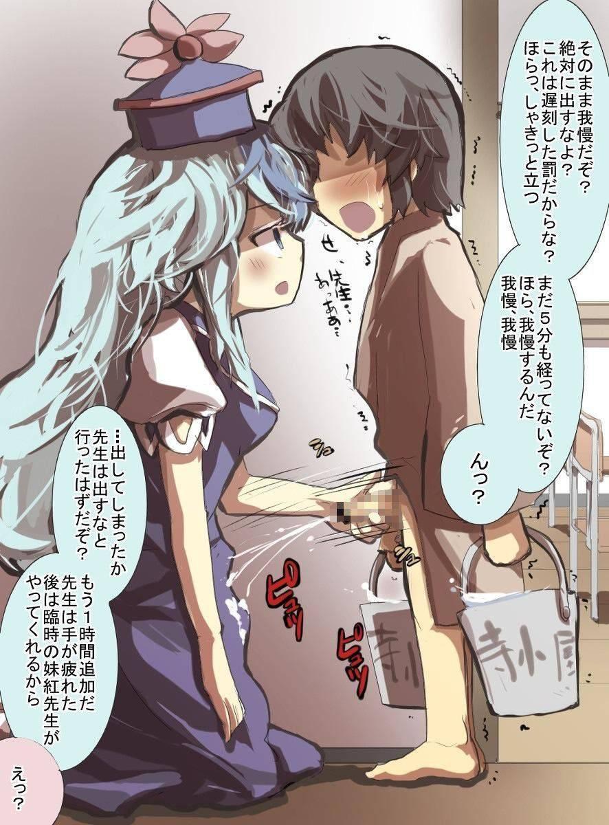 【おねショタ】ショタが優しくないお姉さんに好き放題弄ばれてる二次エロ画像【29】