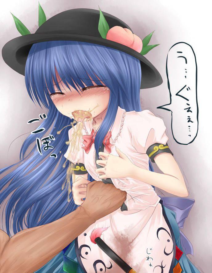 【悶絶】腹パンされてゲロ吐いてる二次エロ画像【31】