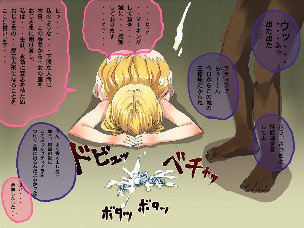 【屈辱】全裸で土下座してる女の子のニジエロ画像【19】