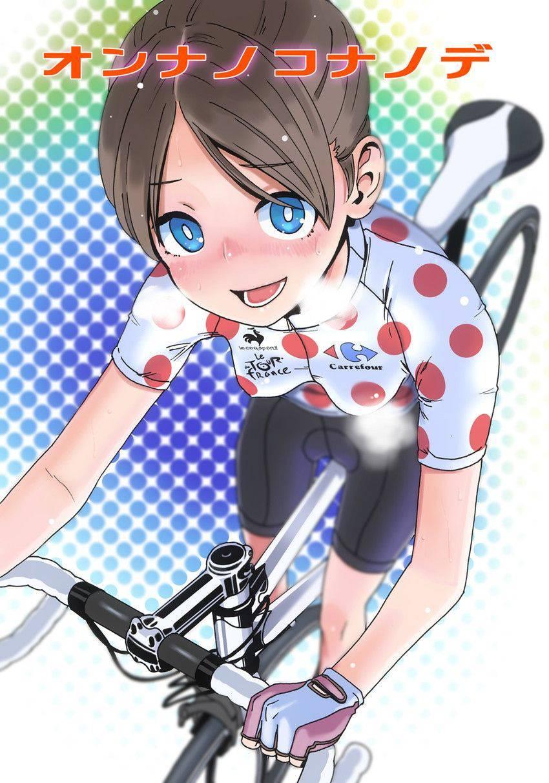 【ロードバイク】本格的な自転車に乗ってる女子達の二次画像【29】
