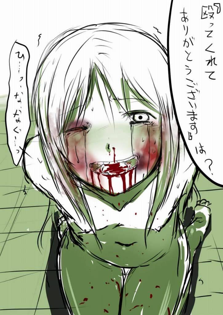 【赤面】恥ずかしそうにおっぱい見せてる二次エロ画像【34】