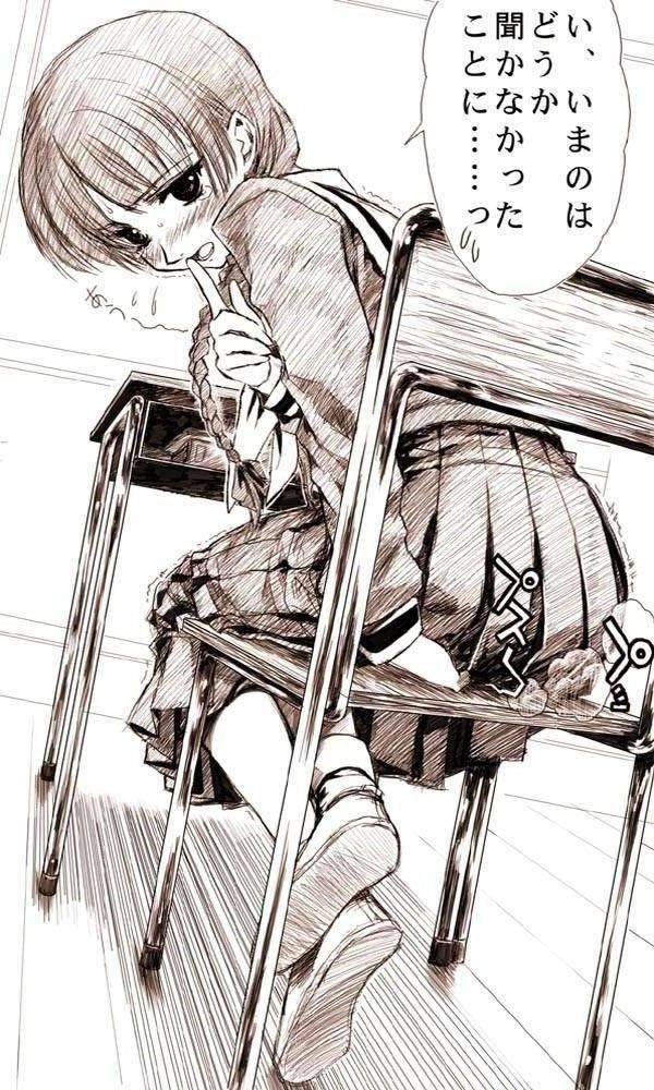 【ブボボ(`;ω;´)モワッ】うっかりオナラしちゃった女子達の二次エロ画像【7】