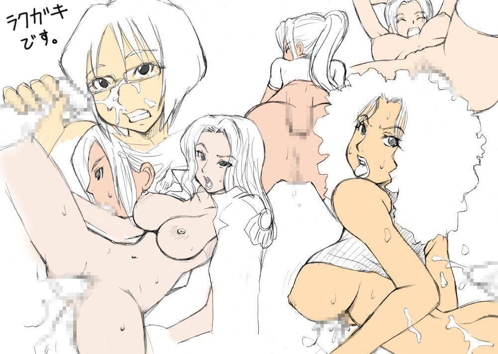 【ONNPIECE】黒檻のヒナのエロ画像【ワンピース】【26】