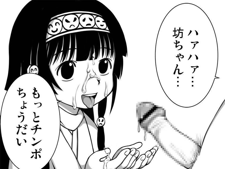 【HUNTER×HUNTER】アルカ=ゾルディックのエロ画像【ハンターハンター】【17】