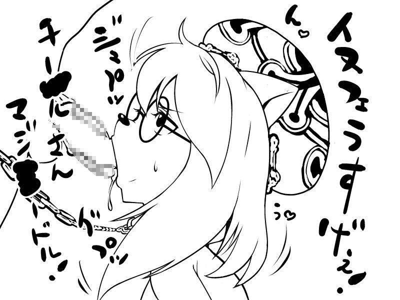 【HUNTER×HUNTER】チードル・ヨークシャーのエロ画像【ハンターハンター】【7】