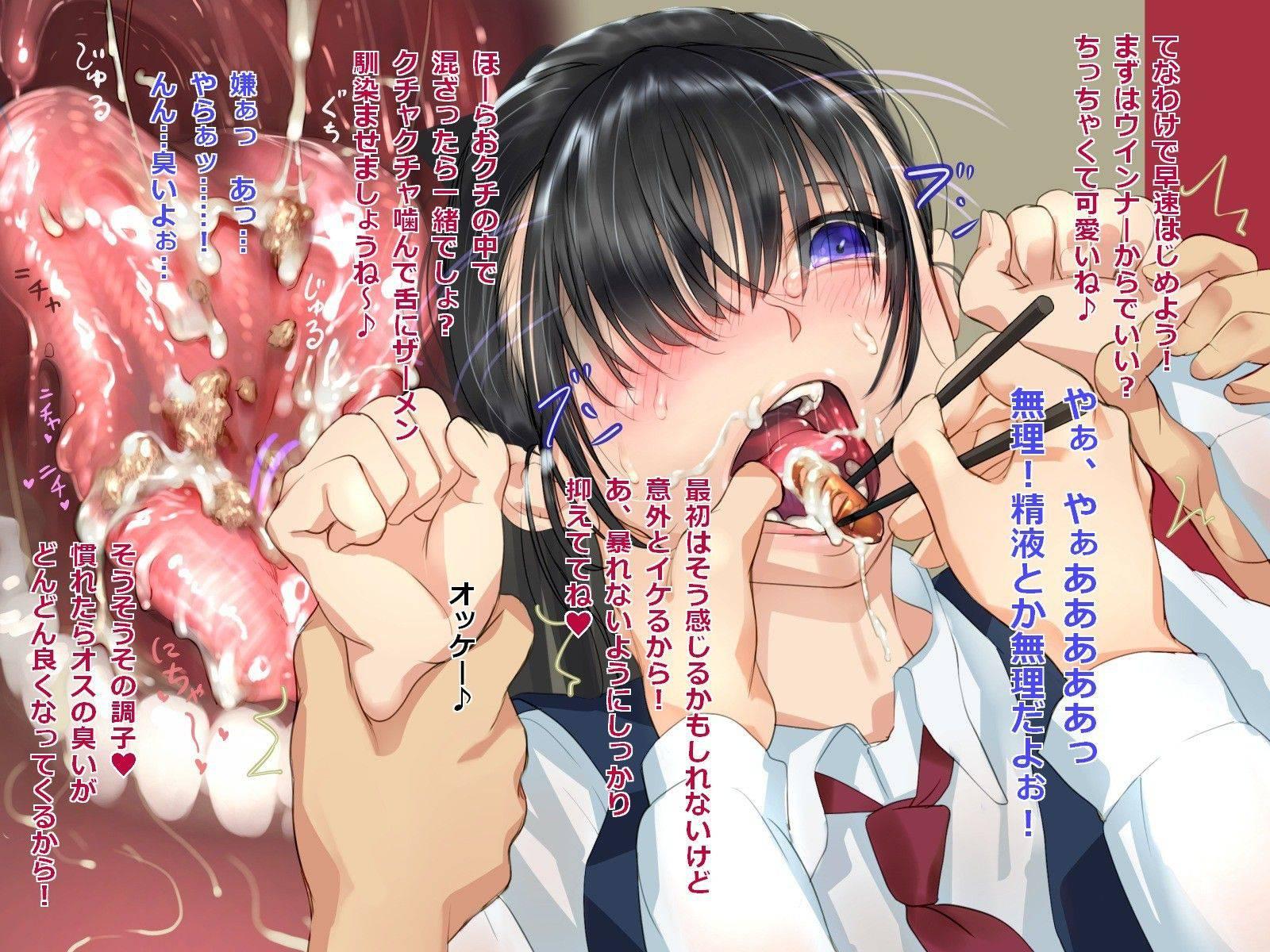 【食ザー】精液ぶっかけた食べ物を無理矢理食わされてる二次エロ画像【20】
