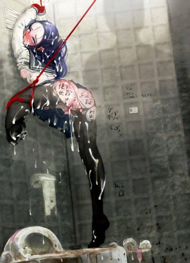 【体と心に致命傷】レイプされた直後の二次エロ画像【34】