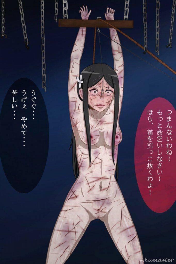 【喋ったら楽になれるよ?】敵に酷い拷問を受けてる女の子達の二次リョナ画像【29】