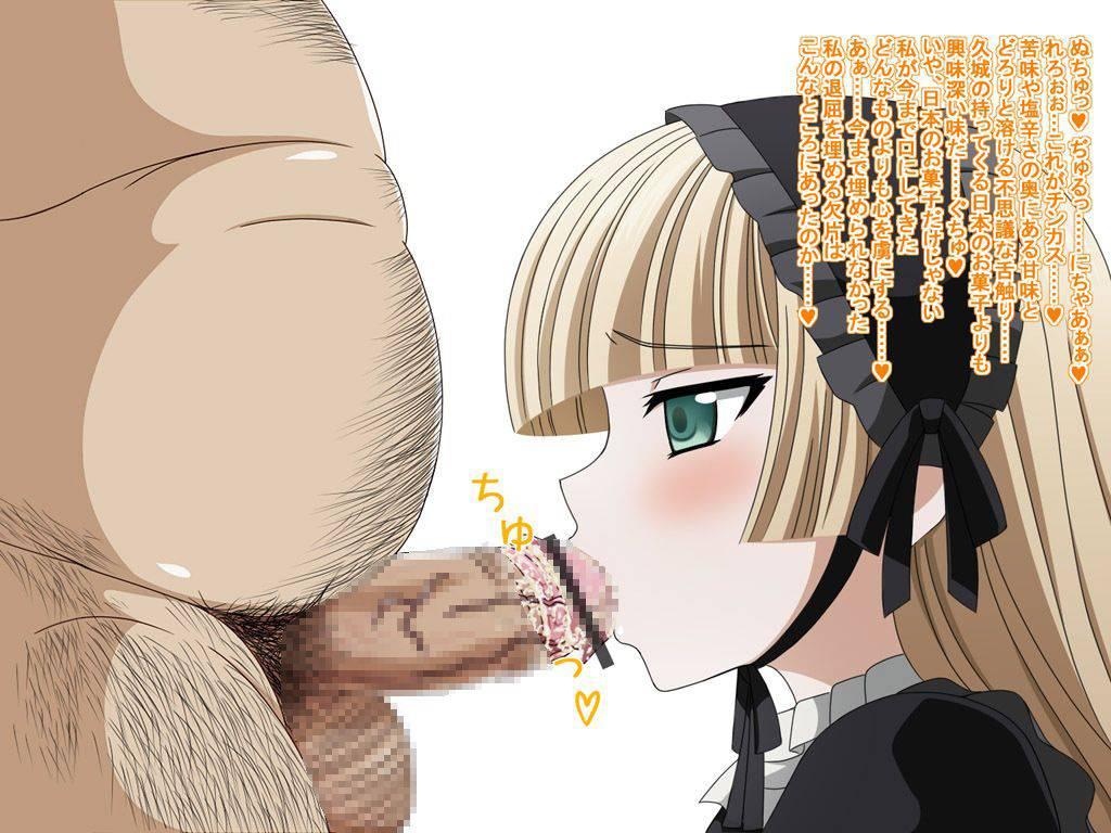 【何かのカスだね】チンカス食べてる二次エロ画像【強く匂うよ】【15】