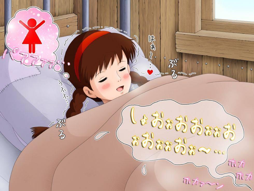【夜尿症】いい歳しておねしょしてる女子達の二次エロ画像【6】